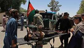 29 dead as car bomb hits bank in southern Afghanistan