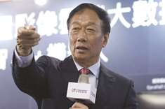 Foxconn planning US display making plant for over $10bn