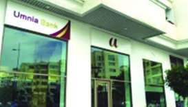 Umnia Bank to have 10 branches in Morocco by July-end