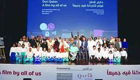 Fatma al-Remaihi with contributors at the world premiere of #DariQatar