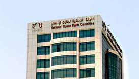 NHRC urges global move to lift siege on Qatar