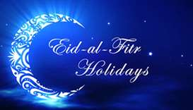 Amiri Diwan announces holiday for Eid al-Fitr