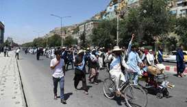 Afghans 'tired of war', say exhausted peace marchers