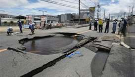 6.1 quake in Japan's Osaka area kills three people