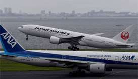 Japan Airlines-ANA