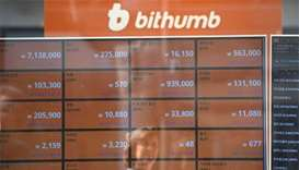 Hackers steal $30mn from top Seoul bitcoin exchange