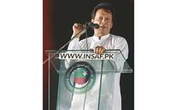 Imran Khan declares assets worth Rs3.8bn