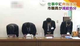 Japan worker's pay docked for taking lunch 3 minutes early