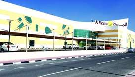 Al Meera's leasing department relocates to Nuaija branch