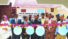 QC Mogadishu dispensary inauguration