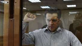 Russia jails Ukrainian journalist for 12 years for spying