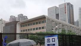 US Consulate in Guangzhou, China