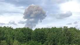 A mushroom cloud after the blasts at an explosives plant in the town of Dzerzhinsk