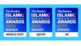 QIB bags three global awards from 'The Banker' magazine