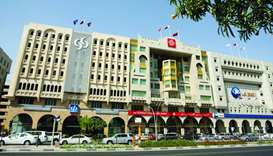 Qatar's banking system remains well capitalised with strong and asset quality, the World Bank said i