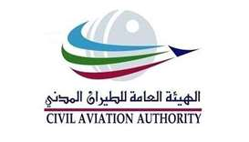 Qatar's Civil Aviation Authority