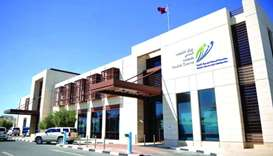 One of the PHCC health centres