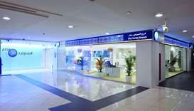 QIB to serve customers during Eid holiday in all mall branches, HIA