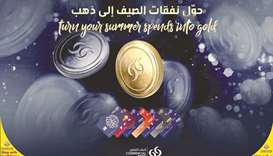 Commercial Bank launches 'Turn Your Summer Spends into Gold' campaign