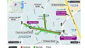 Temporary closure on Al Oyoun, Al Ittihad streets