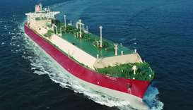 Qatargas loaded the cargo at the Ras Laffan terminal on the Q-Max LNG vessel 'Mekaines'