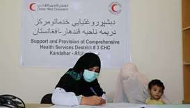 QRCS provides healthcare for 45,000 beneficiaries in Afghanistan