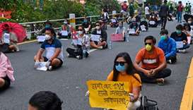 Demonstration against the government's handling of the fight against the coronavirus, in Kathmandu