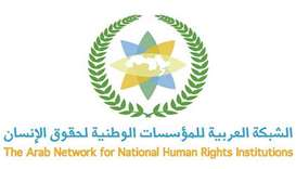 Arab Network for National Human Rights Institutions (ANNHRI)
