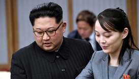 North Korean leader Kim Jong Un and his sister Kim Yo Jong