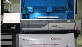 QRCS and the UNHCR handed over medical equipment for Covid-19 testing.