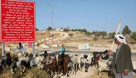 UN rights experts condemn Israel's annexation plan