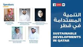 """The webinar on """"Sustainable Developments in Qatar"""" featured experts and high-profile speakers"""