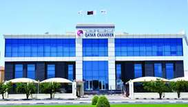Qatar Chamber enhances 'Labour Re-employment Platform'