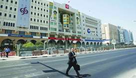 Grand Hamad street that hosts banks and financial institutions in Doha
