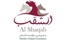 Al Shaqab to participate in 2020 Menton Horse Championship in France