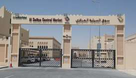 Al Sailiya Central Market reopens Wednesday