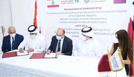 The MoU comes within the framework of the pledges made by Qatar after the explosion at Beirut Port