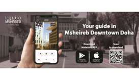 The Msheireb App helps residents and visitors to virtually navigate and locate the city, its facilit