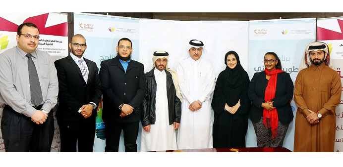 Officials at the MoU-signing ceremony.