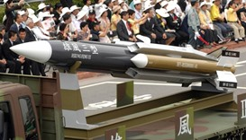 Supersonic Hsiung-feng III (Brave Wind) ship-to-ship missile in Taipei