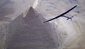 Solar plane lands in Egypt in penultimate stop of world tour