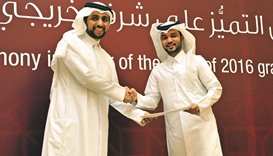 QU honours 276 students for their achievements