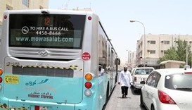 Parking woes at bus stops take a toll on bus drivers