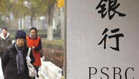 China's Postal Bank to file for $8bn IPO