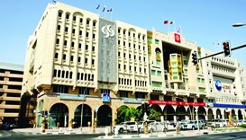 Qatari Islamic banks enjoy lowest cost-to-income ratios: IFSB
