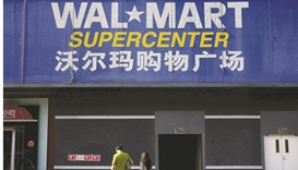 Striking Wal-Mart workers in China return to work