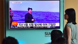 North Korea test-fires submarine-launched missile, says Seoul