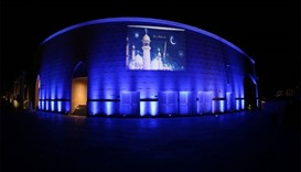 The beautifully lit-up Katara premises