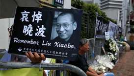 Focus on freedom of Liu Xiaobo's widow after dissident's death