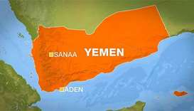 Saudi-led coalition blocks UN aid staff flight to Yemen